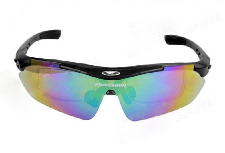 d7857d958daf3 Ponete a la moda con estas extraordinarias Gafas 5 en 1 ROBESBON a ...